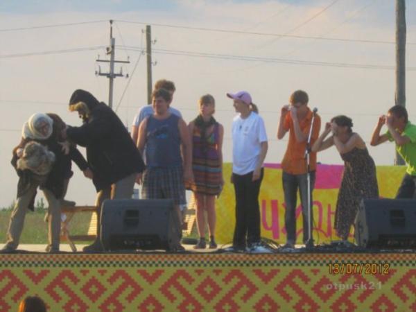 Межрегиональный фестиваль
