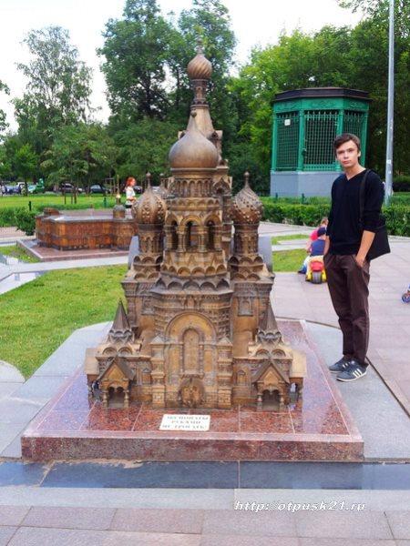 Петербург в миниатюре