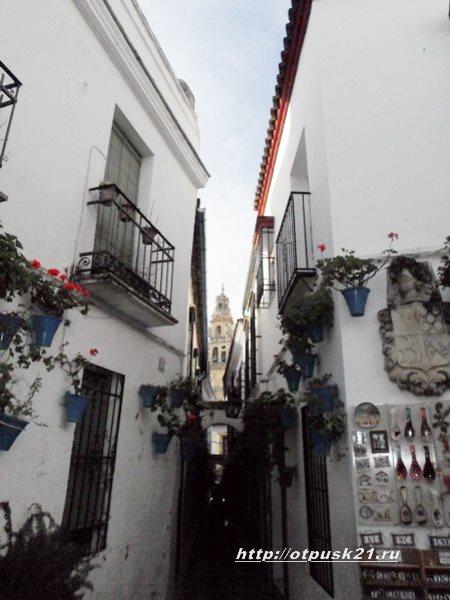 Кордова Испания, Цветочная улица