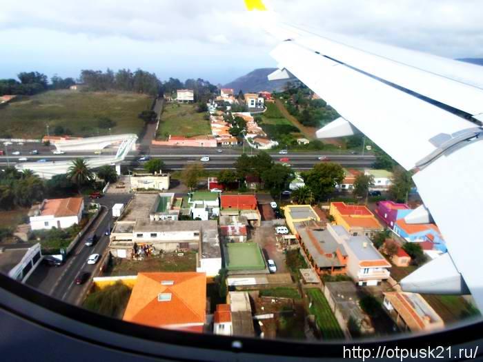 Лечу на Тенерифе