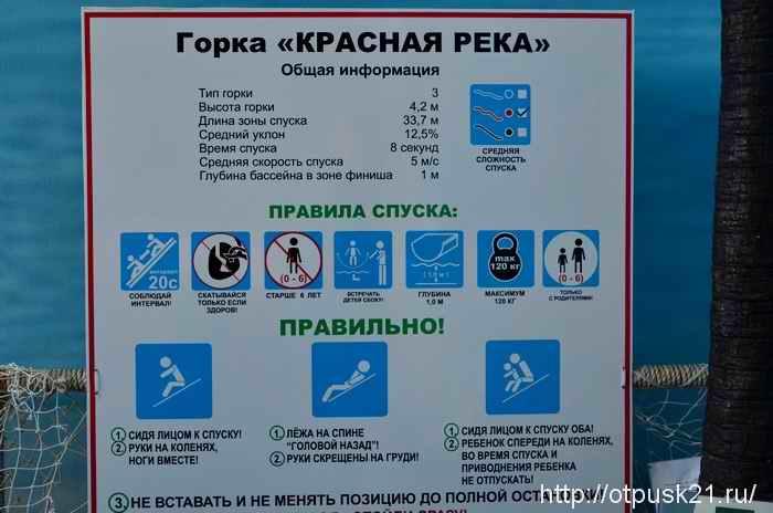Как получить французскую визу (шенген) в Екатеринбурге ...