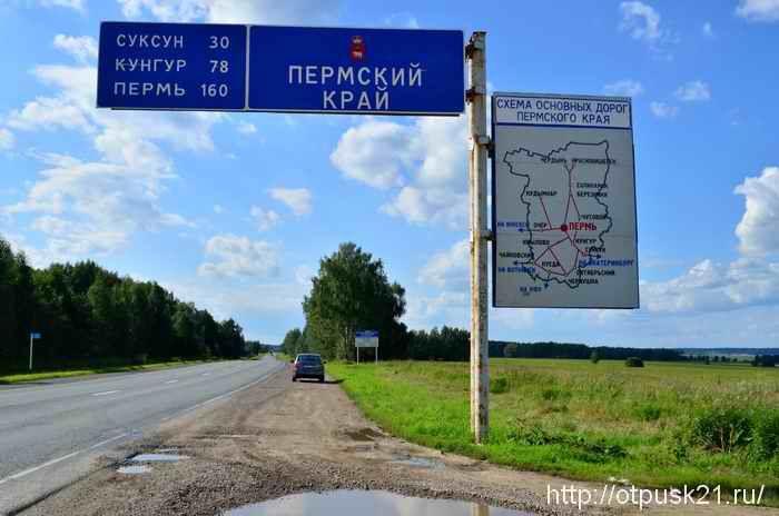 Екатеринбург - Европа – Азия
