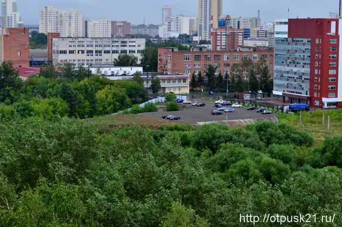 ЦПКиО им. Маяковского