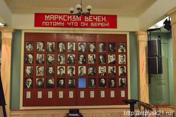 музей Пермь-36, Пермь-36