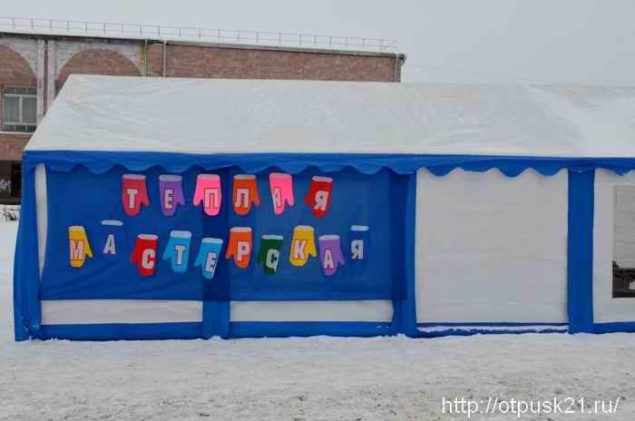 Теплый фестиваль, уральский валенок